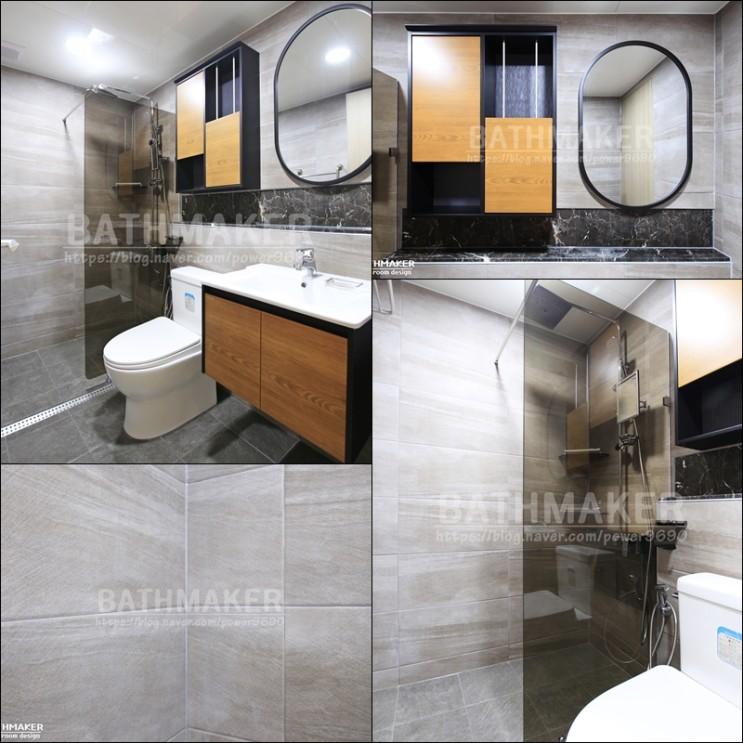 화장실 공사비용, 프리미엄 나인파크 욕실리모델링