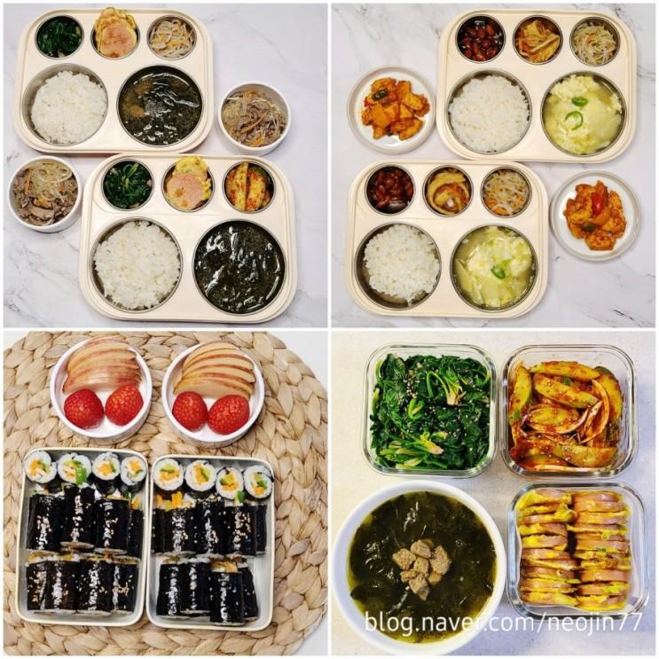 Jinny's집밥다이어리 12월23일 주간밥상 감자계란국과 저녁반찬만들기