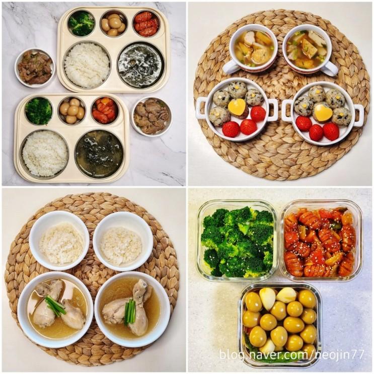 Jinny's집밥다이어리 12월24일 주간밥상 참치주먹밥과 어묵국 그외 저녁반찬만들기