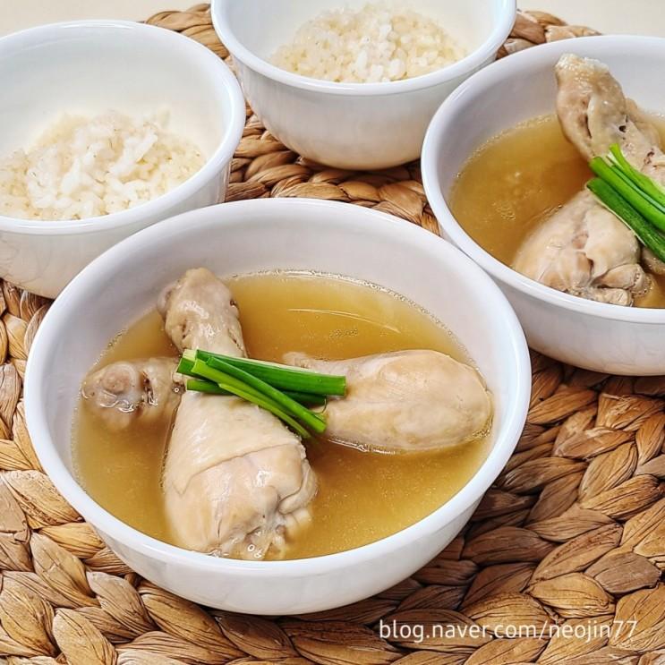 Jinny's집밥레시피 닭다리곰탕 간단삼계탕&닭곰탕 만들기 국물맛이 진국