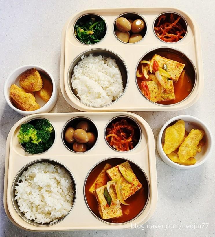 Jinny's집밥다이어리 12월25일 주간밥상 늘 먹던대로 소박한 밥과 반찬과 찌개