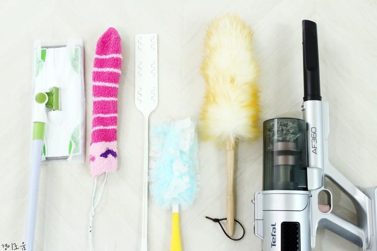 집청소 집안 먼지제거 초간단! 신박한 정리 살림팁 5