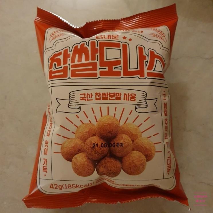 이마트24 편의점 과자 - 남대문 찹쌀도나스 / 보라보라 초코쿠키 맛은?