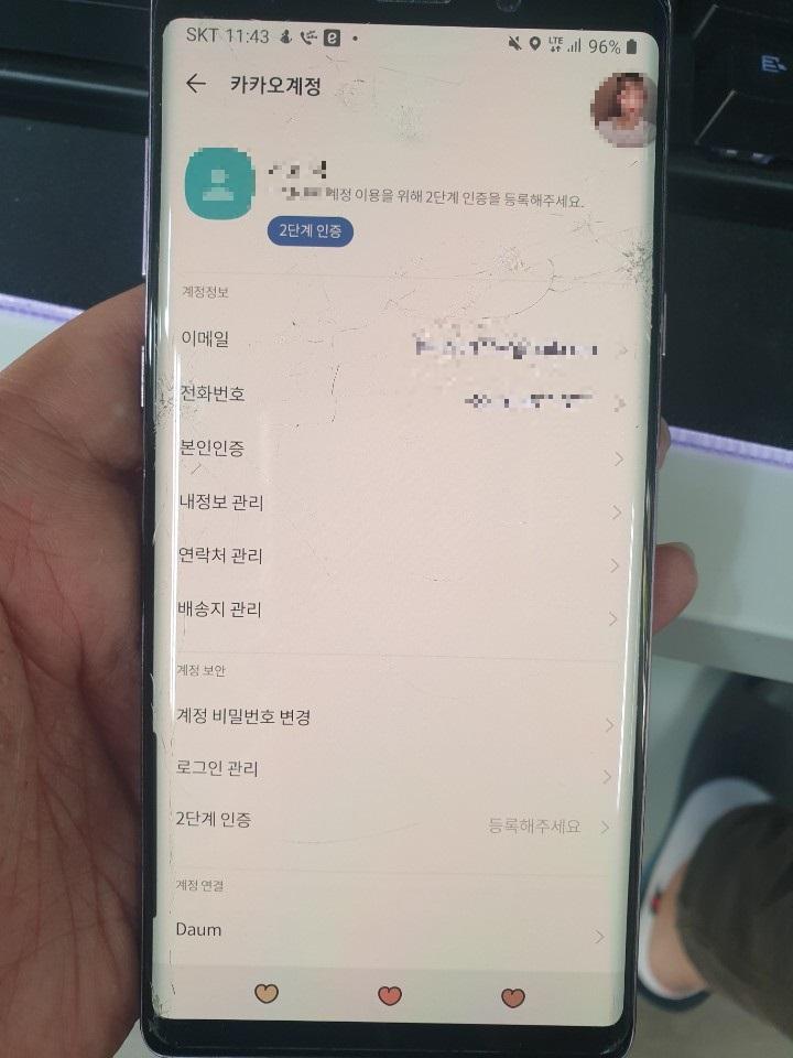 천안 휴대폰 복구 지운 카카오톡 대화내용 + 삭제한 문자 메세지 연락처 음성녹음 통화목록 사설포렌식