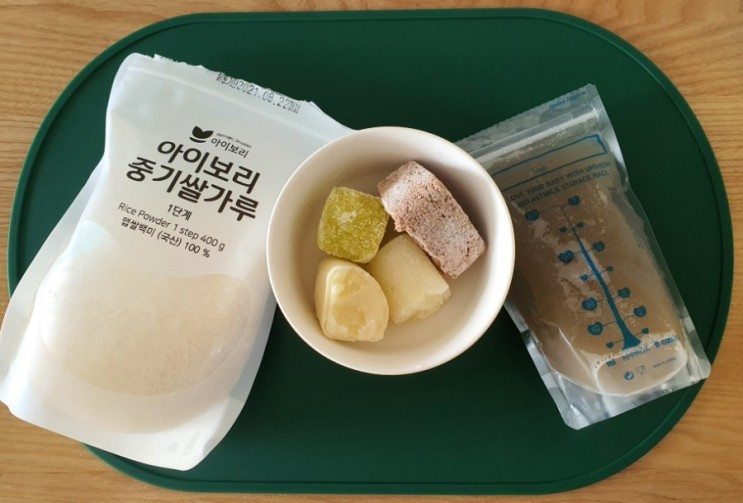 밥솥으로 하는 중기 이유식. 소고기감자양파양배추죽(9배죽, 한끼 150g 기준)
