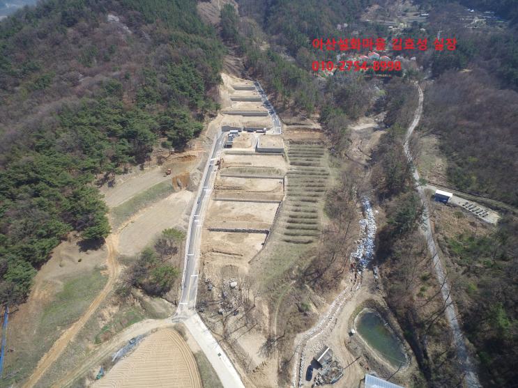 자연계곡이 있는 아산 좌부동 설화마을
