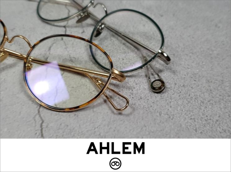 알렘 안경이 앞으로 기대되는 이유는?