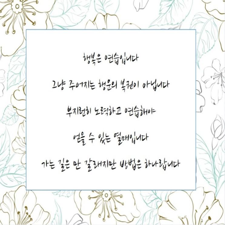 작고 사소한 행복들~♥