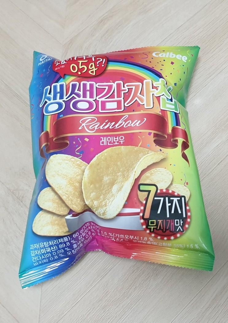 해태 생생감자칩 레인보우, 7가지 무지개맛?