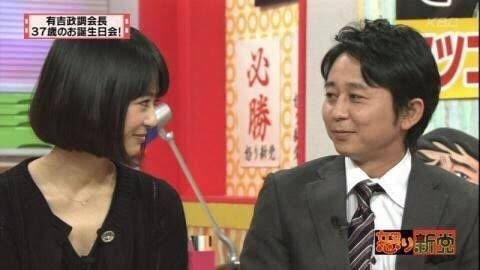 일본 개그맨 아리요시 히로이키 아나운서 나츠메 미쿠 결혼