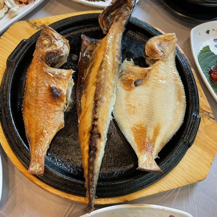 강릉 화덕 생선구이 전문점 강문해변 맛집