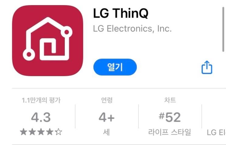 LG  THINQ 어플을 아시나요?