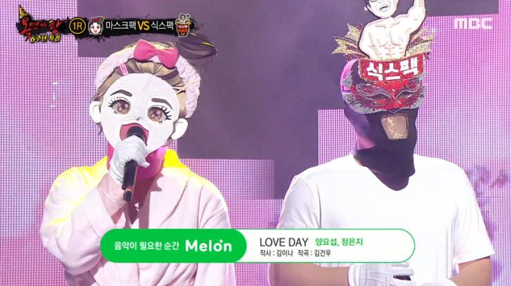 [복면가왕] 마스크팩 vs 식스팩 - LOVE DAY [노래가사, 듣기, Live 동영상]
