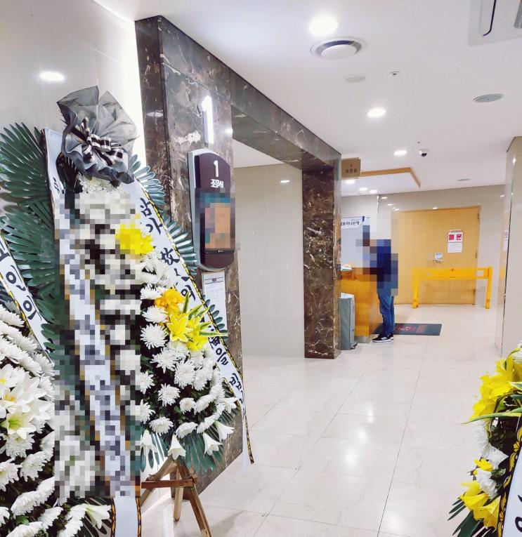 의정부 성모병원 장례식장 후불제상조업체 덕분에 순조롭게 진행