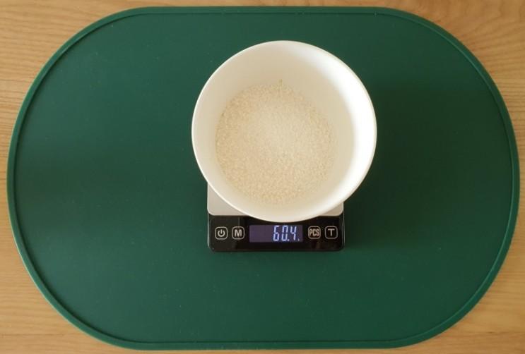 밥솥으로 하는 중기 이유식. 소고기오이배추연근죽(6배죽, 한끼 170g 기준)