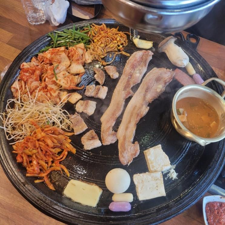 수원 천천동 고기집 왕뚜껑 삼겹살 솥뚜껑 미쳤다