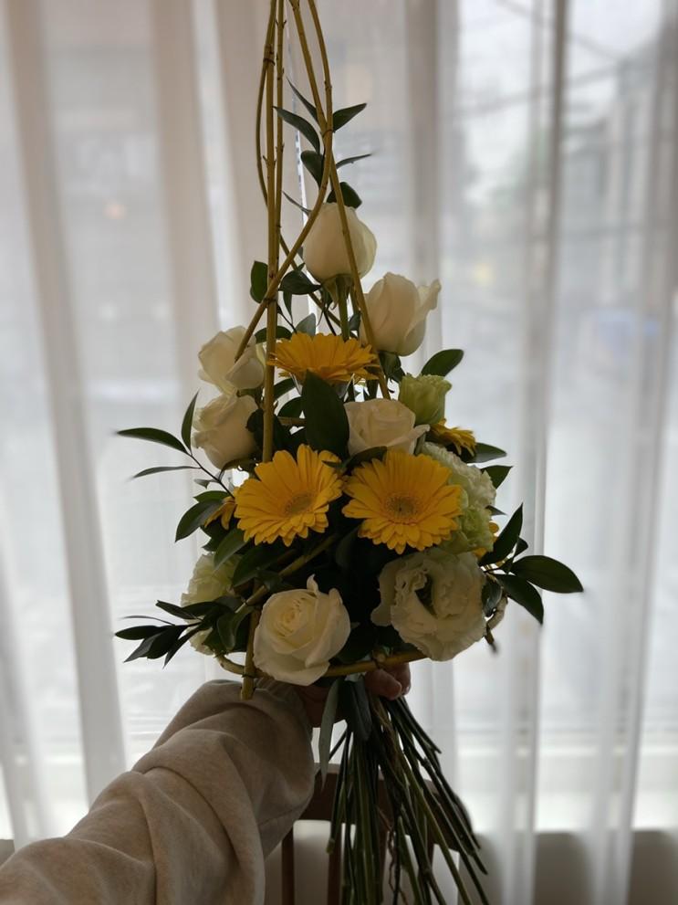 국비지원학원에서 화훼장식기능사 실기 준비, #8 원추형 구조물 꽃다발
