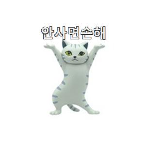 유튜브에서도 난리난 그 상품! 가성비 고양이 에어팟 거치대 어마어마한 갓템 함께 봅시다 신랑이 너무 좋아해요
