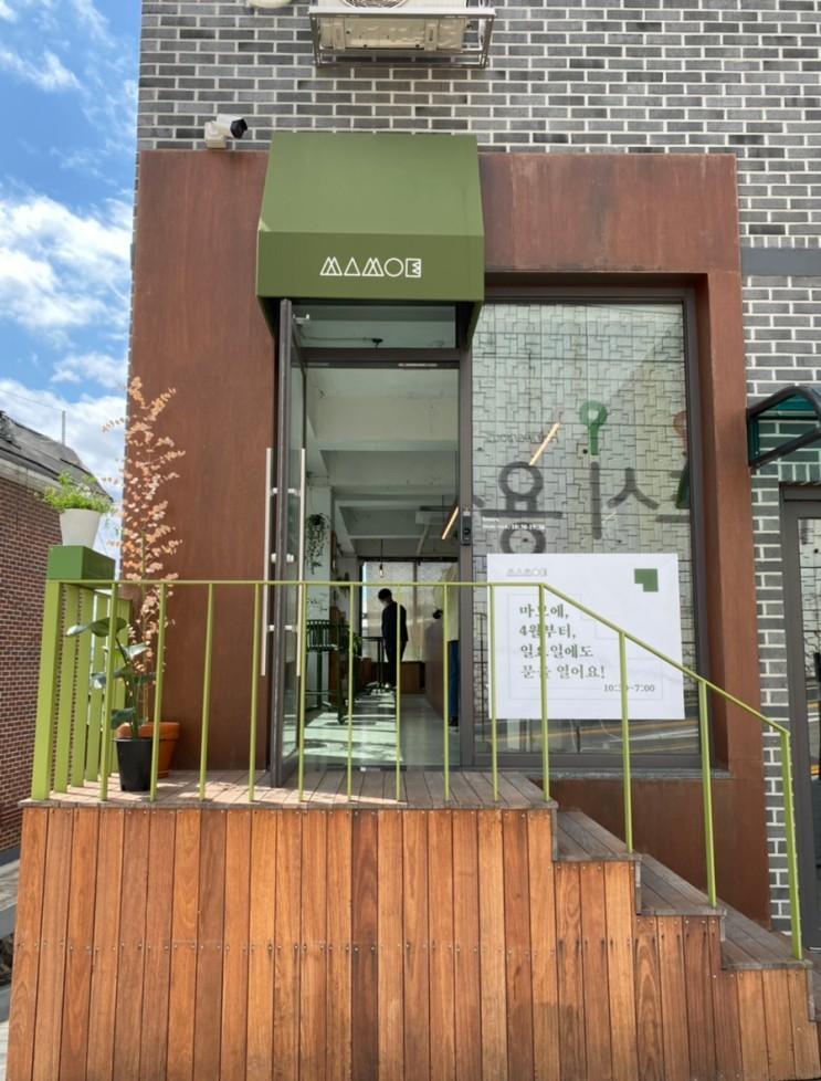 후암 초등학교 근처 남산도서관 카페 마모에