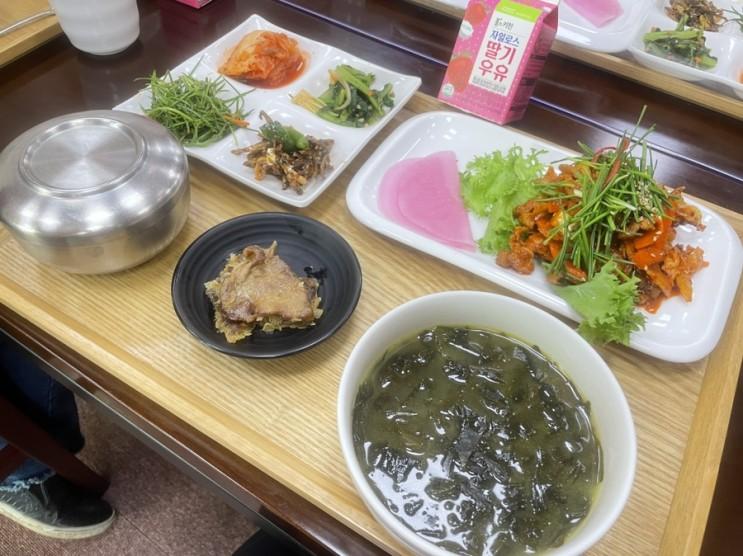오늘의 구내식당 점심-21