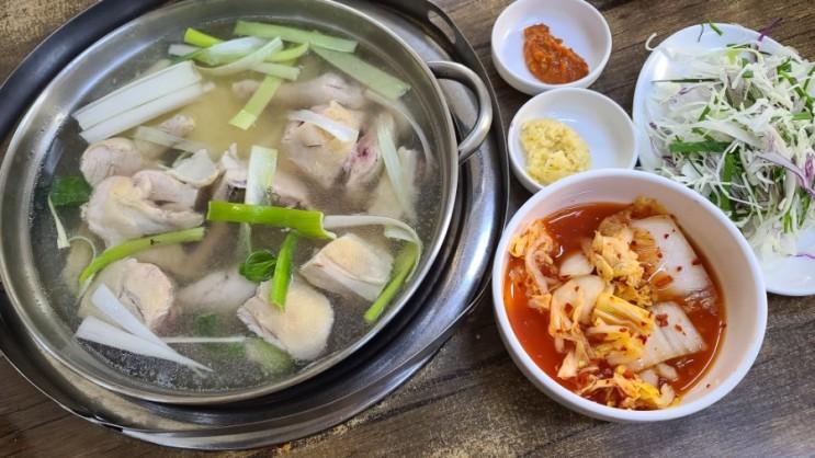 공릉동맛집 공릉동 닭한마리 (20년 단골 닭한마리맛집 이랍니다~)
