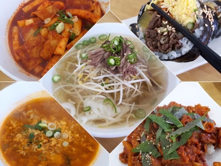 남양주 진접/장현 맛집 포만감 쌀국수만 맛있을까?