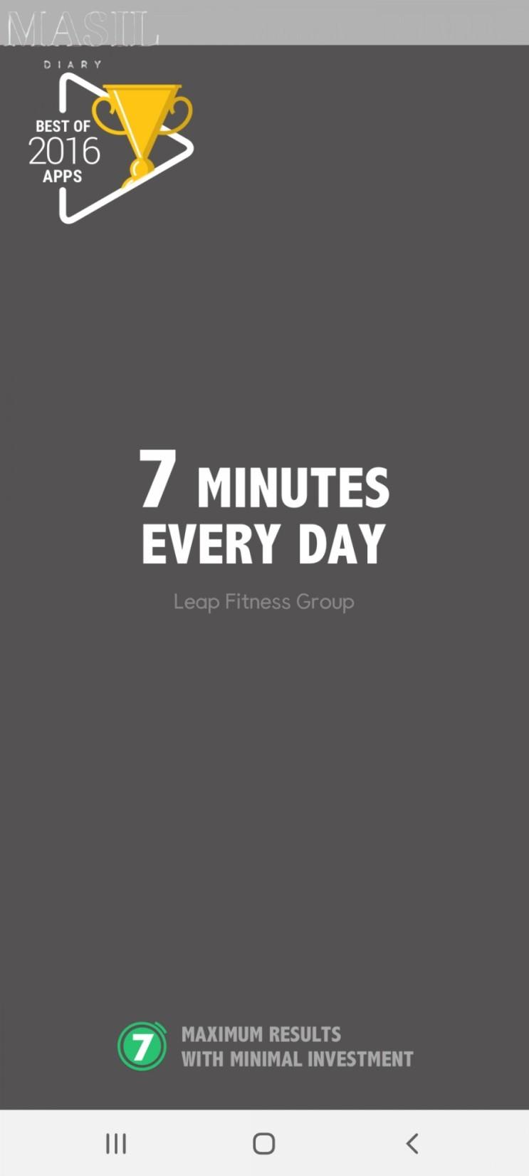 홈트 어플 추천 7분 에브리데이 운동 초심자 세트 몇 회씩