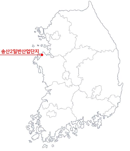[마감임박] 송산2일반산업단지!