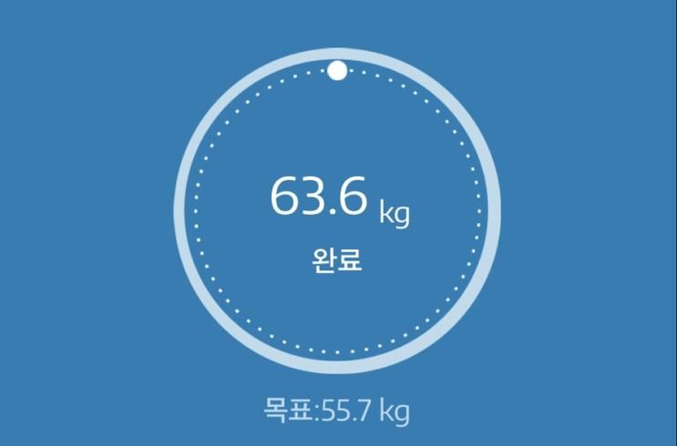 누베베 감비엑스 다이어트 식단 58일차