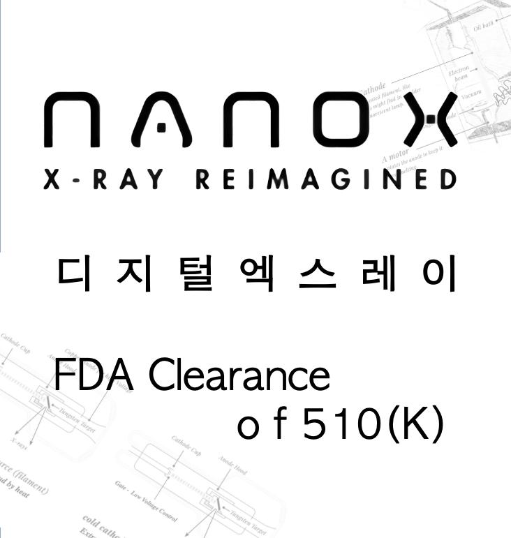 [해외주식] 나녹스 - 디지털 엑스레이 / FDA 510(K) 허가