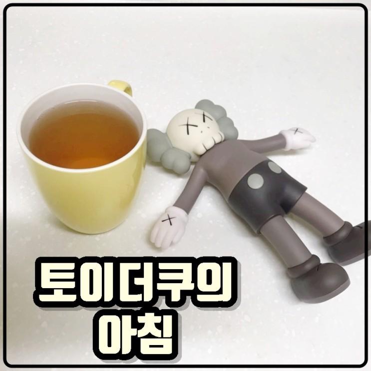 [토이더쿠의 아침]  이건 커피인가? 보리차인가? (카우스와 커피)