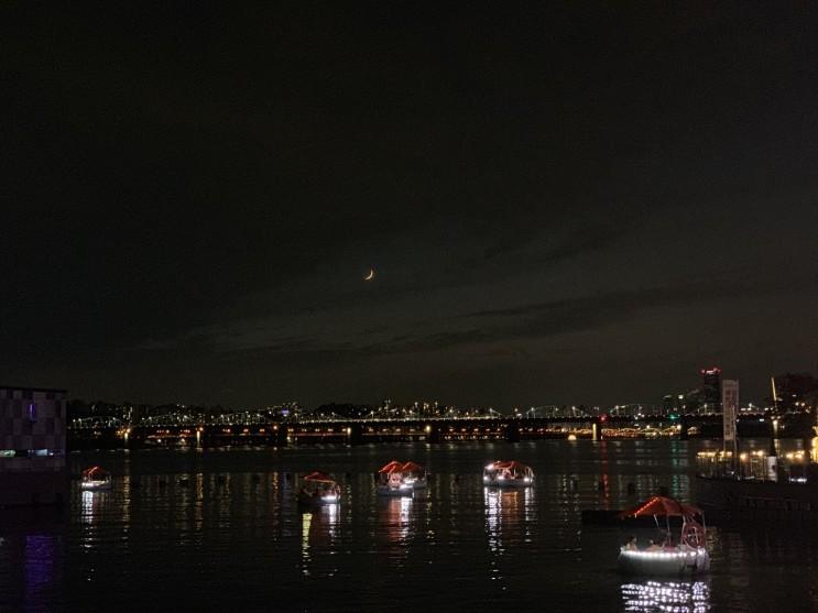 블로그씨 도심 속 아름다운 야경 풍경