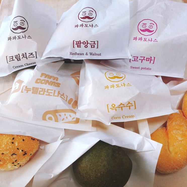 [인천 / 간석동] 이원일 셰프의 파파도나스, 전메뉴 솔직 후기