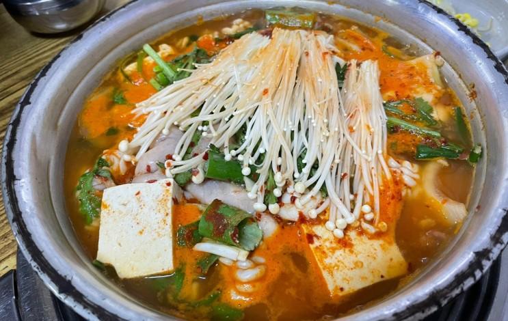 진부령황태촌 화곡점 동태탕이 맛있는 화곡맛집