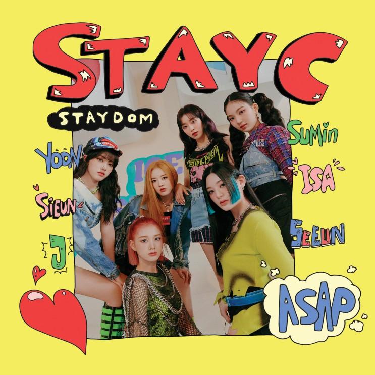 [음악리뷰] 스테이씨 (STAYC) 'ASAP', 응원하고 싶은 이들의 컴백, 하지만 조금은 아쉬운...