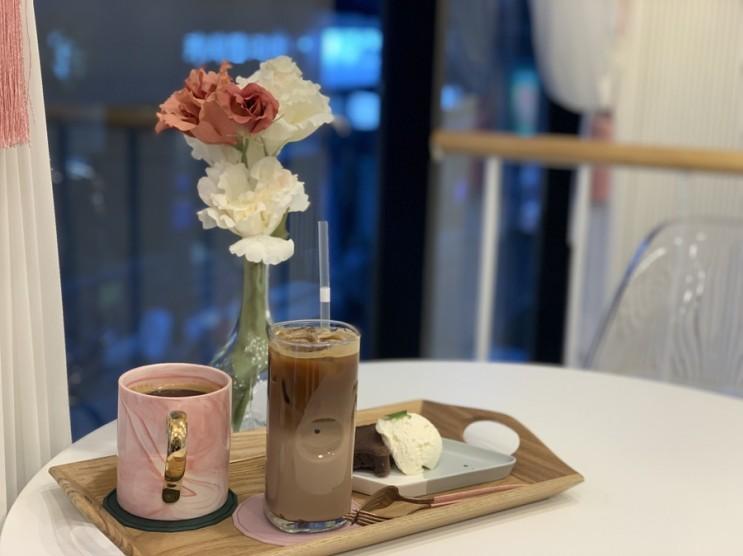 :: 부산 개금/동의대 카페 _ 테린느가 맛있는 온오프