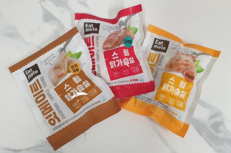 잇메이트 스팀 닭가슴살 3종: 오리지널/고추맛/마늘맛 후기