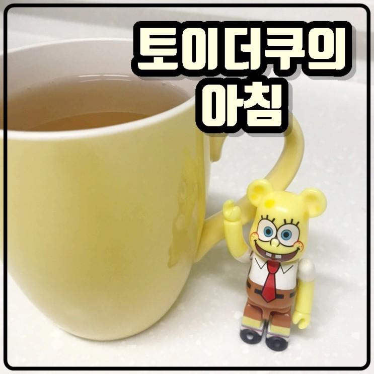 [토이더쿠의 아침] 커피와 스폰지밥