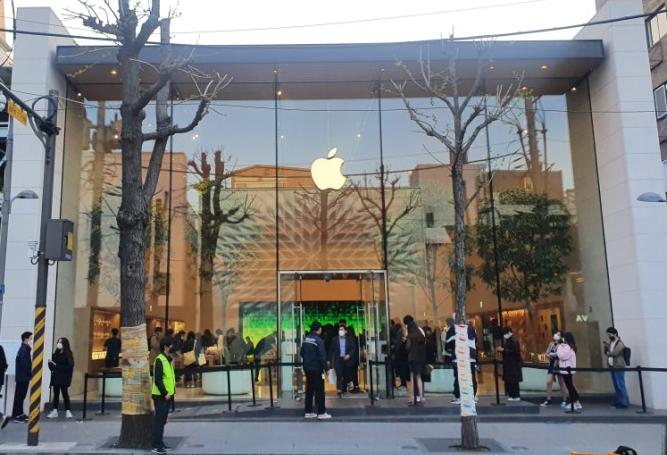 애플 가로수길 가고 싶다면 하루 전에 예약하세요.