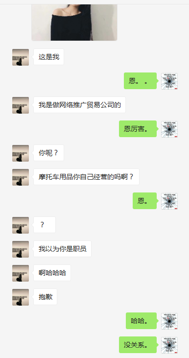 HSK5 中文字 打字 9