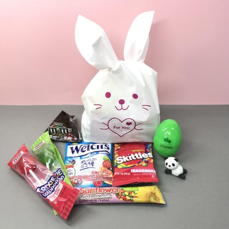 어린이집 생일답례품으로 좋은 토끼 구디백