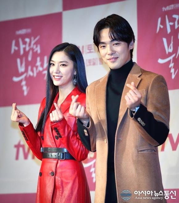 서지혜 김정현 디스패치 사랑의 불시착 2호 커플?
