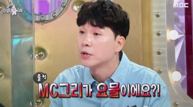 박수홍 다홍이 라디오스타 김구라에게 MC그리가 요물이에요?? 급발진 한 사연 공개