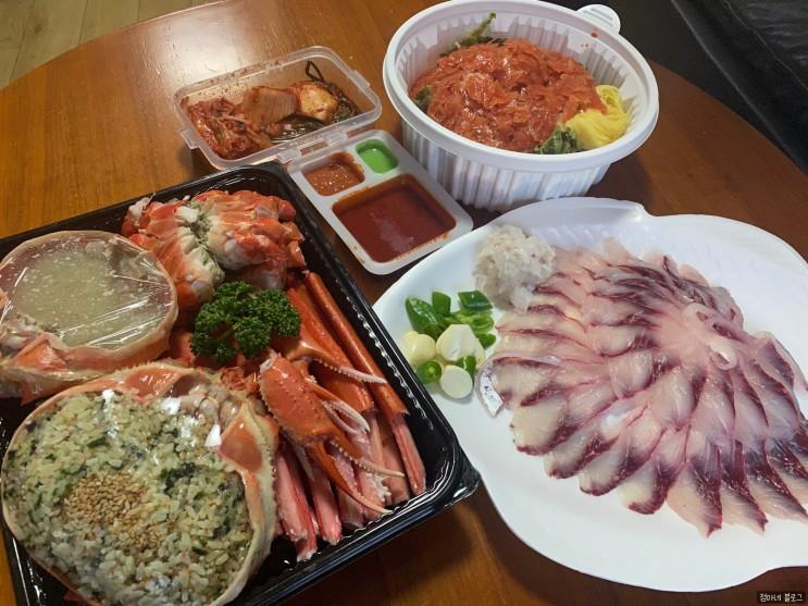 [속초 맛집] 봉포머구리집(feat. 최씨네 찐찐대게 수산&수산물 회센터) : 물회 찐 맛집◞♡