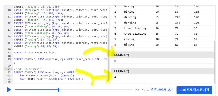SQL Case로 결과 계산하기