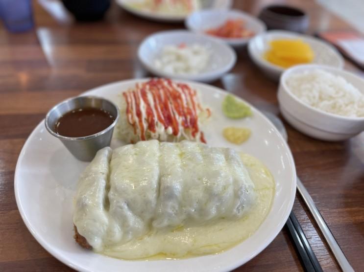 전주 에코시티 맛집 돈까스집 메뉴 가격 등심치즈돈까스 송천동