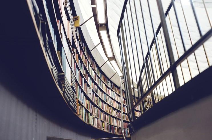 학비 저렴 & 랭킹 높은 해외 석사 (유럽)