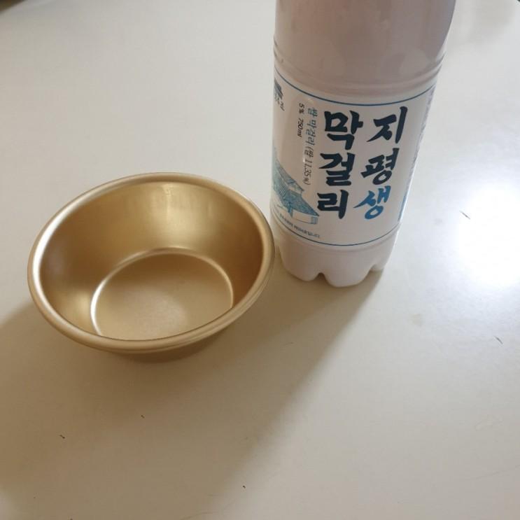 문화한량, 지평 막걸리를 마시다 (Feat. 메종드율과 어린신부)