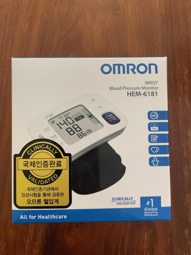 한국에서 캐나다로 배송 오므론 혈압계 HEM-6181