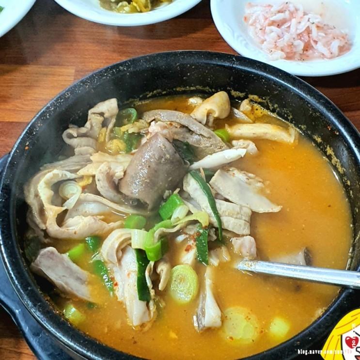 식객 허영만의 백반기행 전주 금암피순대 국밥 한 그릇 하이소~